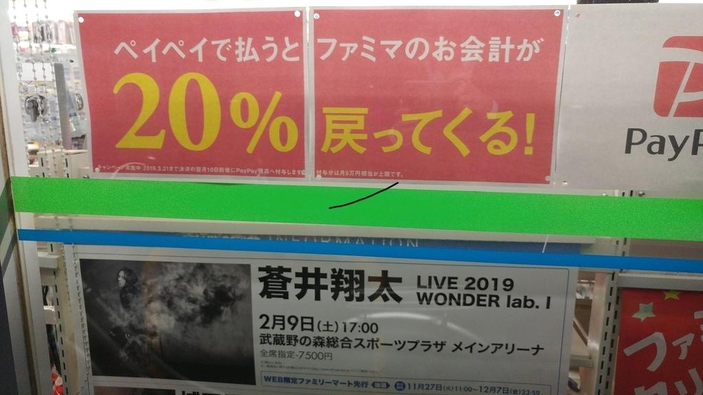 f:id:yoshinori828:20181205211352j:plain