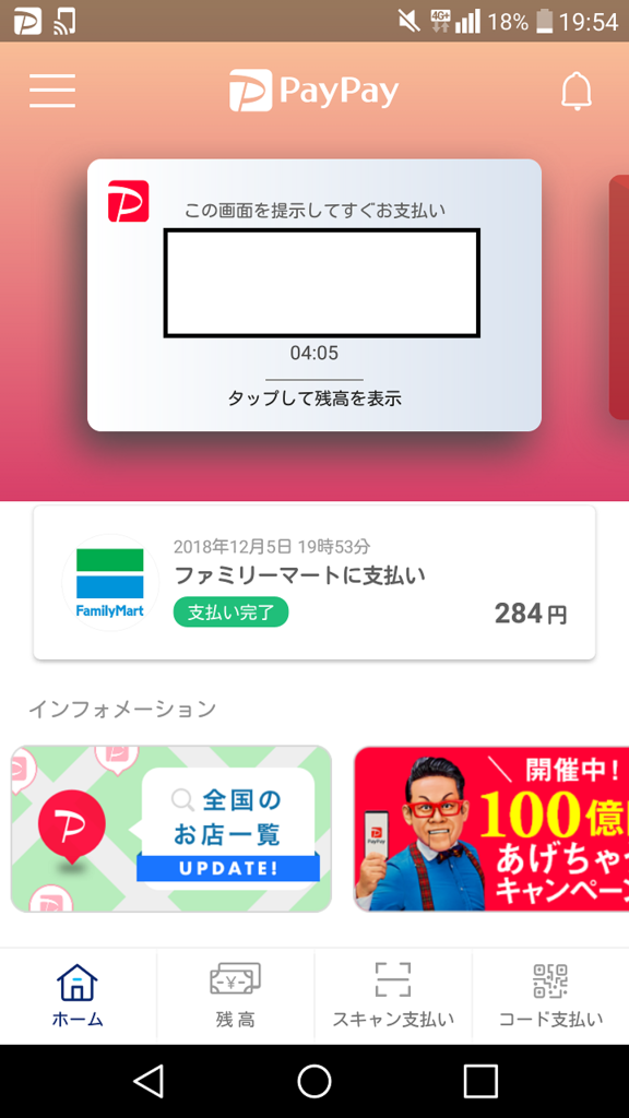 f:id:yoshinori828:20181205211830p:plain