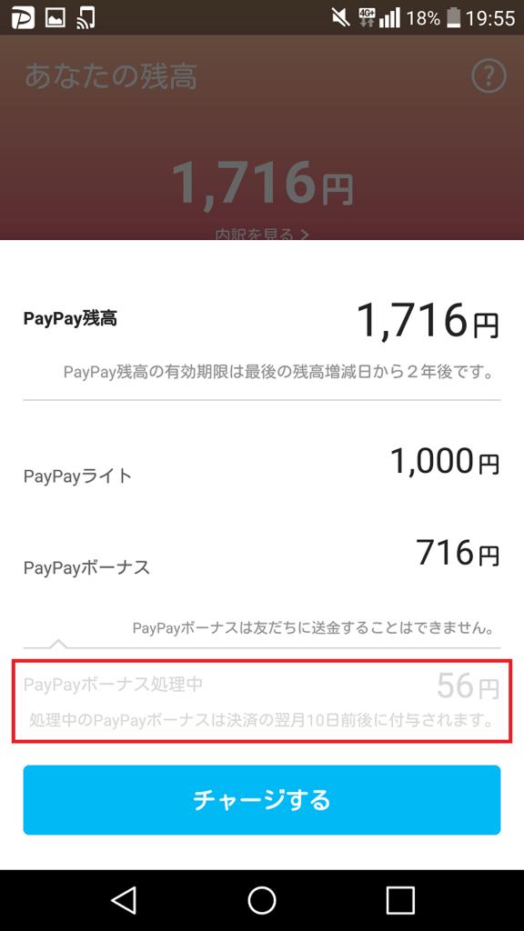 f:id:yoshinori828:20181205211913p:plain