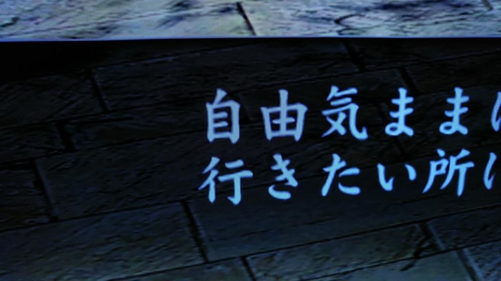 f:id:yoshinori828:20190121192520j:plain