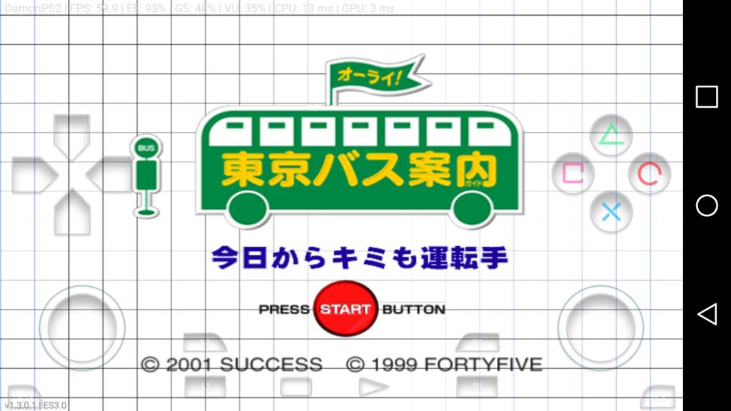 f:id:yoshinori828:20190125213923p:plain