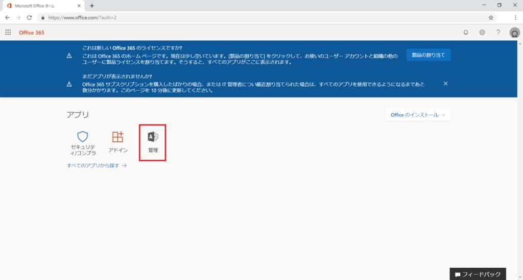 f:id:yoshinori828:20190217002500p:plain