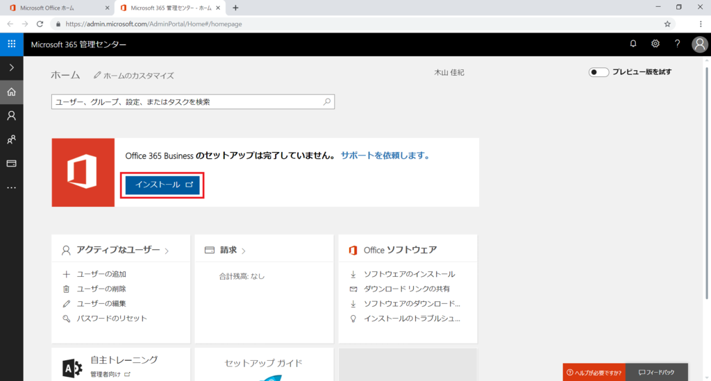 f:id:yoshinori828:20190217002622p:plain