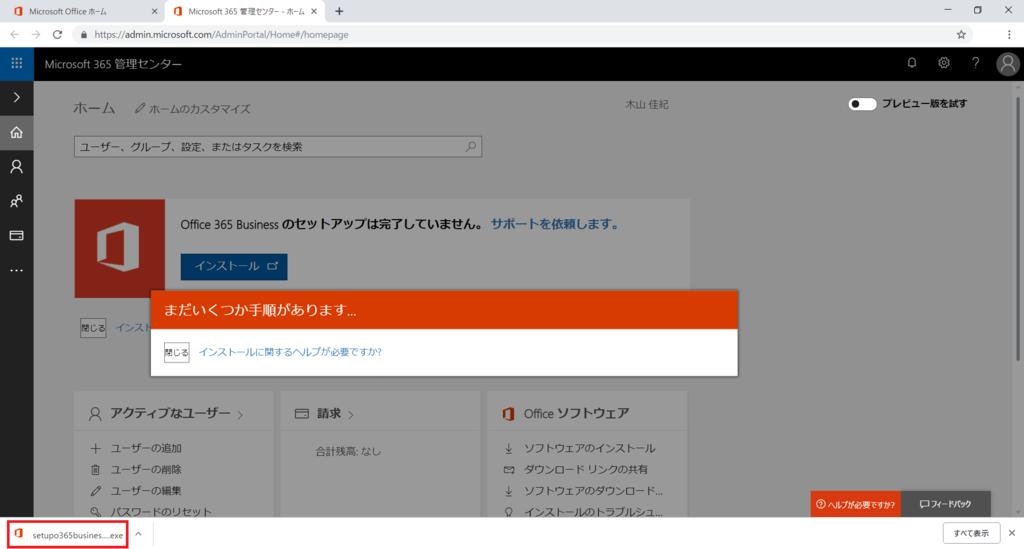 f:id:yoshinori828:20190217002750p:plain