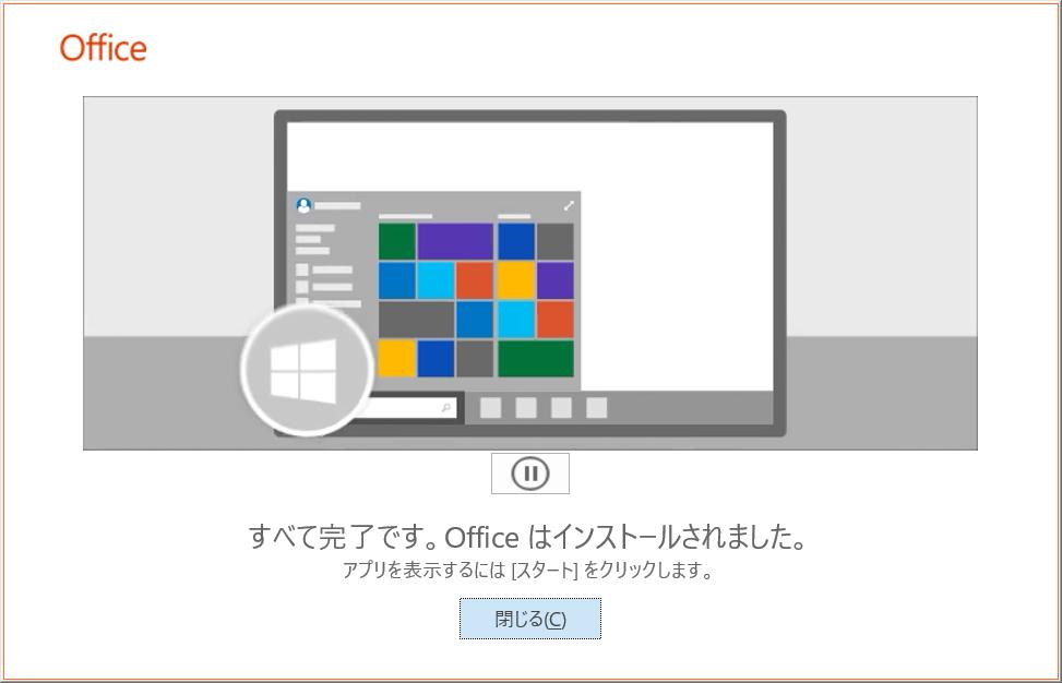 f:id:yoshinori828:20190217002854p:plain