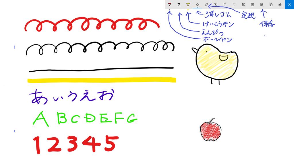 f:id:yoshinori828:20190219222537p:plain