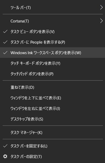 f:id:yoshinori828:20190219223405p:plain