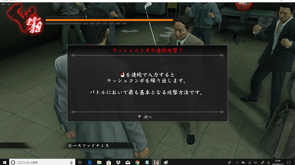 f:id:yoshinori828:20190222225752p:plain