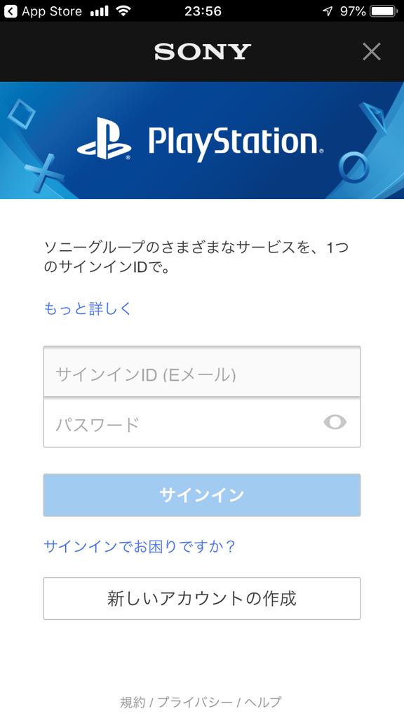 f:id:yoshinori828:20190308002122p:plain