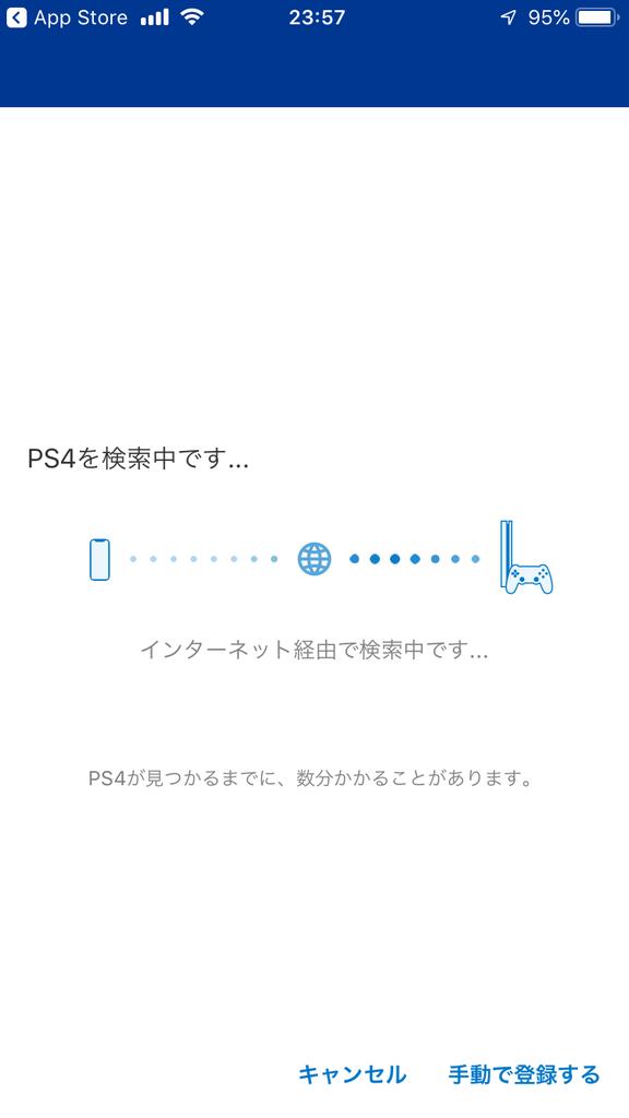 f:id:yoshinori828:20190308002209p:plain
