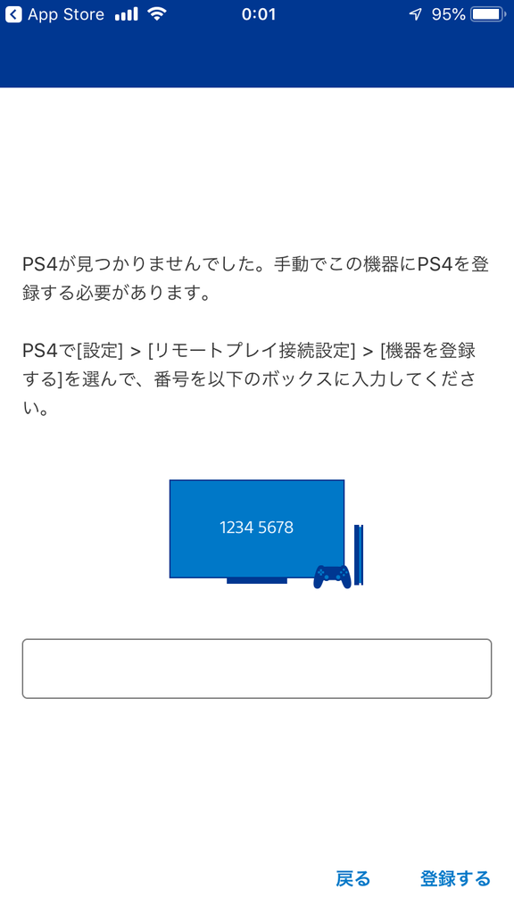 f:id:yoshinori828:20190308002438p:plain