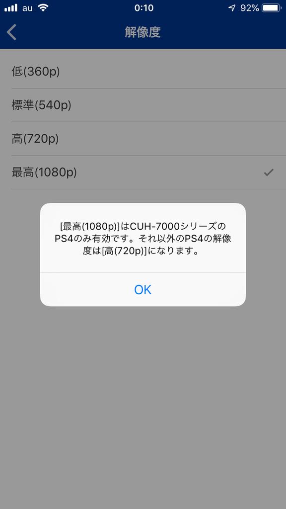 f:id:yoshinori828:20190308003458p:plain
