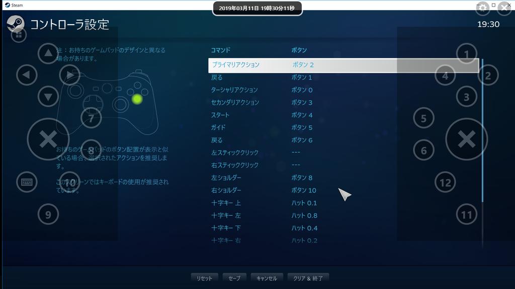 f:id:yoshinori828:20190311193102p:plain