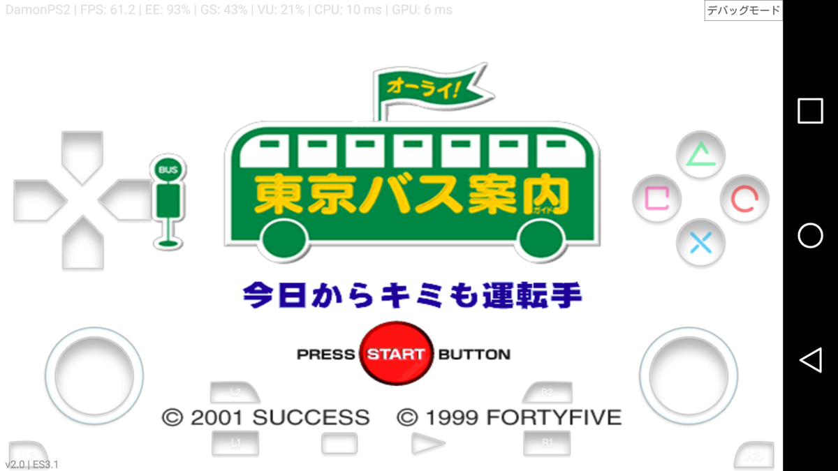 f:id:yoshinori828:20190313220155p:plain
