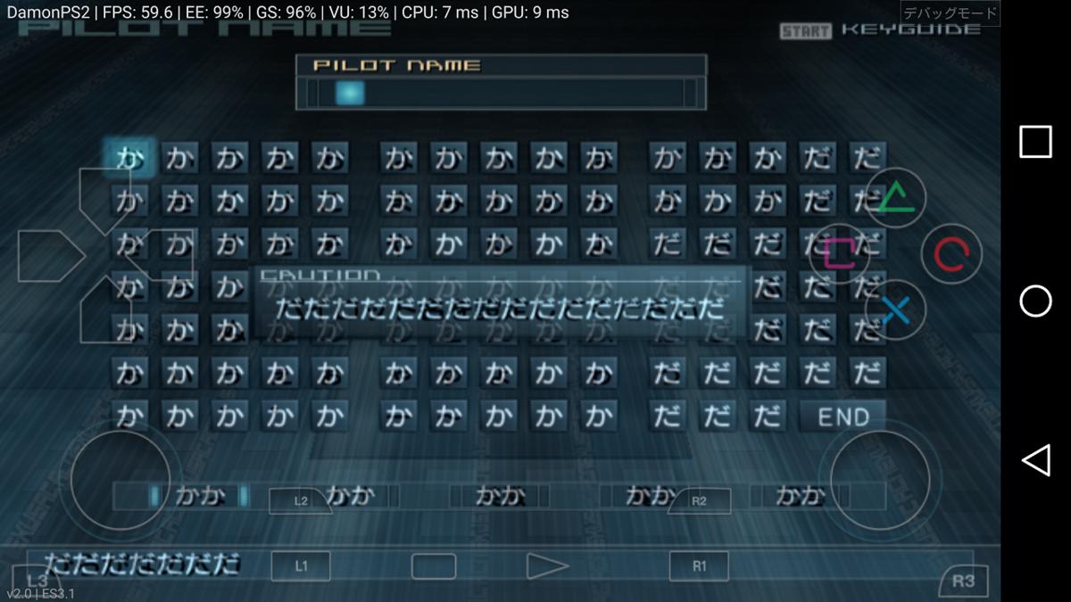 f:id:yoshinori828:20190313230010p:plain