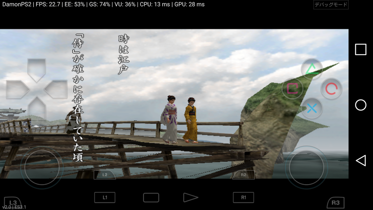 f:id:yoshinori828:20190313230330p:plain