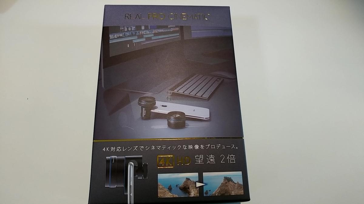 f:id:yoshinori828:20190817111909j:plain
