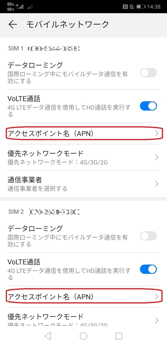 f:id:yoshinori828:20190817144819j:plain