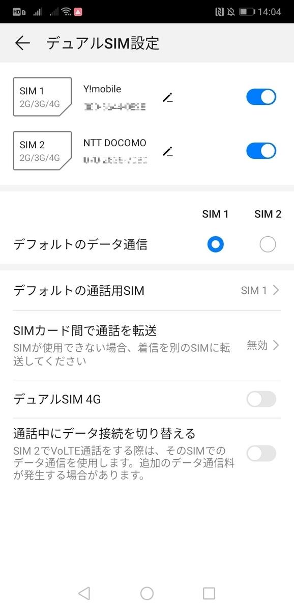 f:id:yoshinori828:20190817145018j:plain