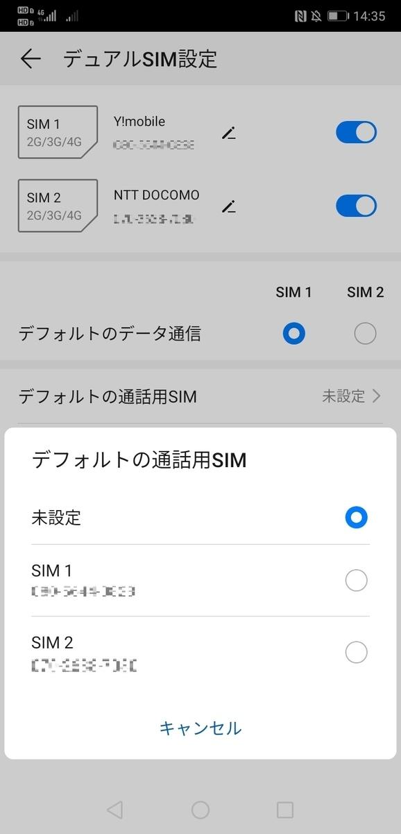 f:id:yoshinori828:20190817145826j:plain