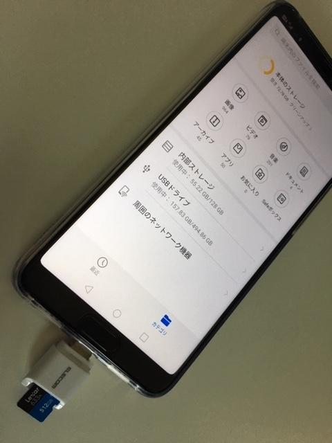 f:id:yoshinori828:20191020142818j:plain