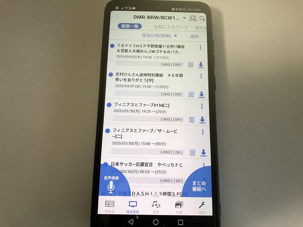 f:id:yoshinori828:20200410212113j:plain