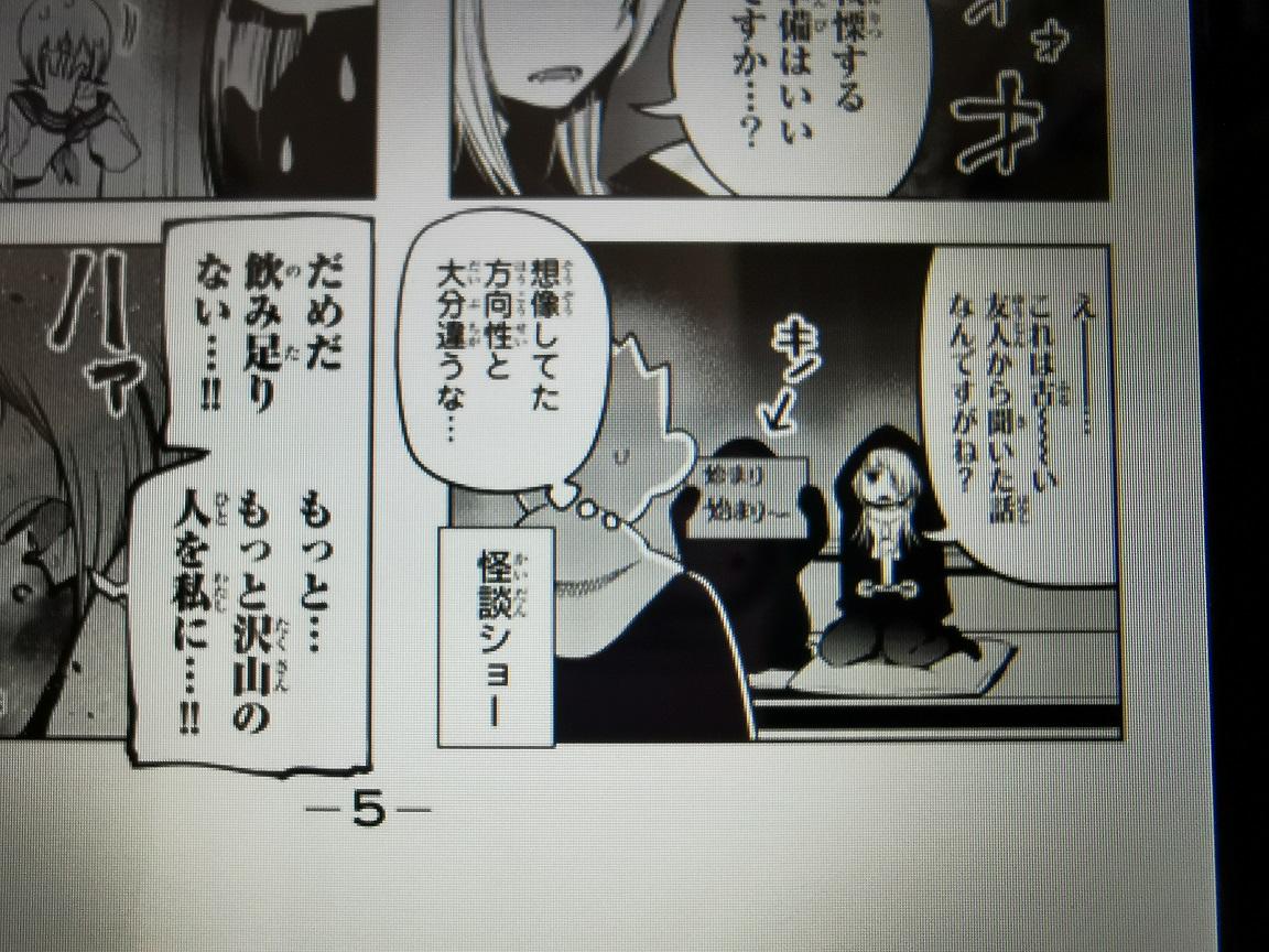 f:id:yoshinori828:20200411213854j:plain