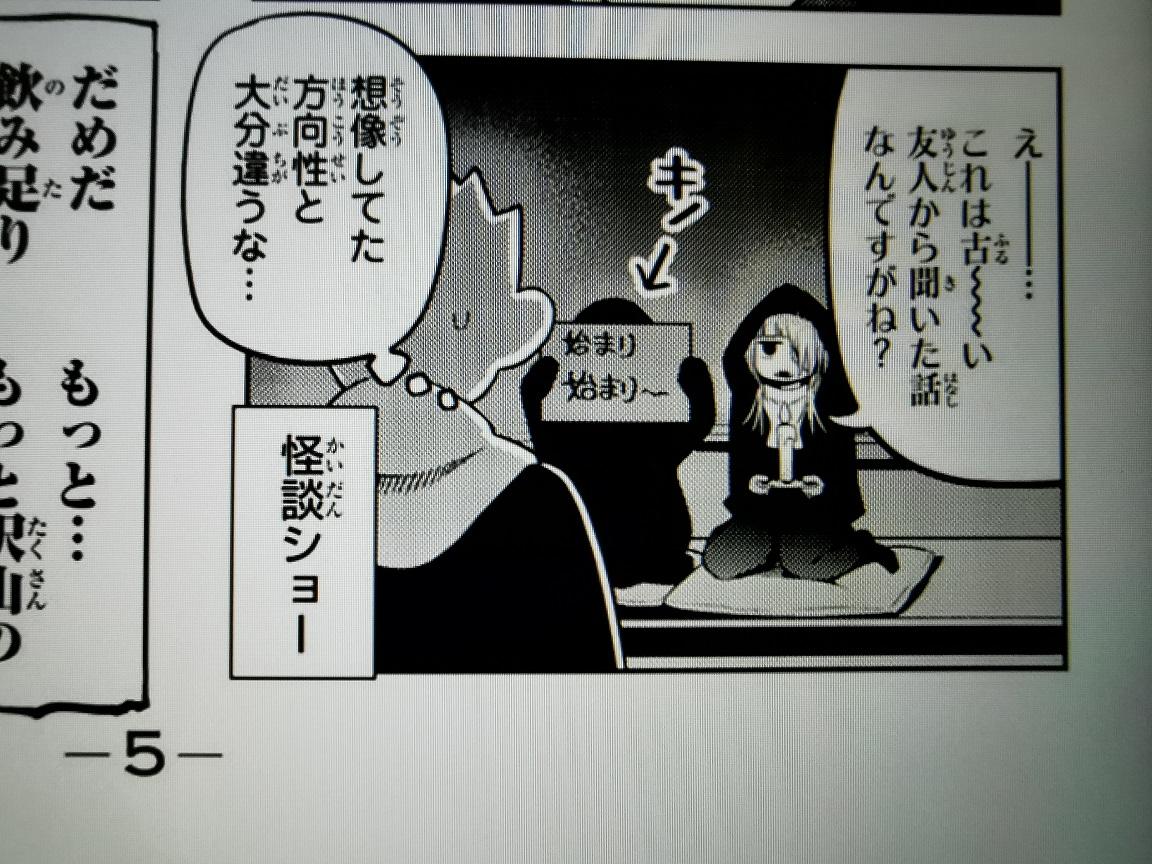 f:id:yoshinori828:20200411214023j:plain