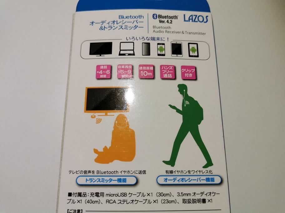 f:id:yoshinori828:20200416213013j:plain