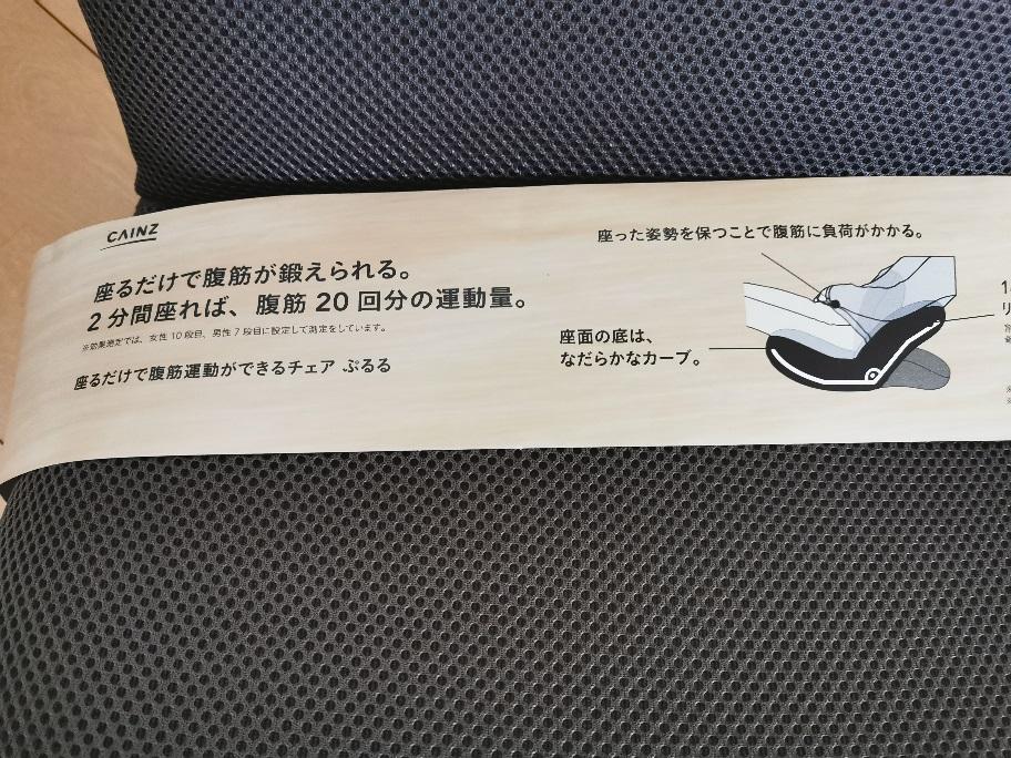 f:id:yoshinori828:20200421215455j:plain