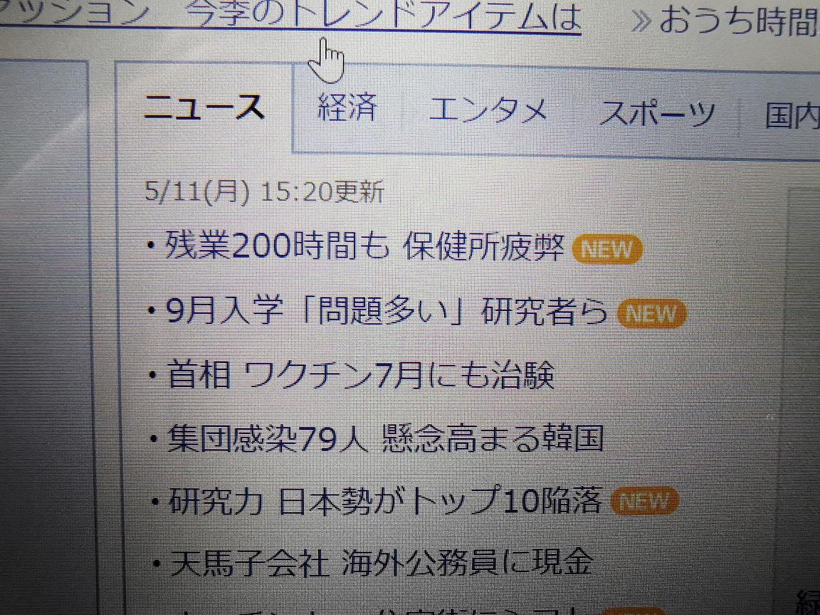 f:id:yoshinori828:20200512180008j:plain