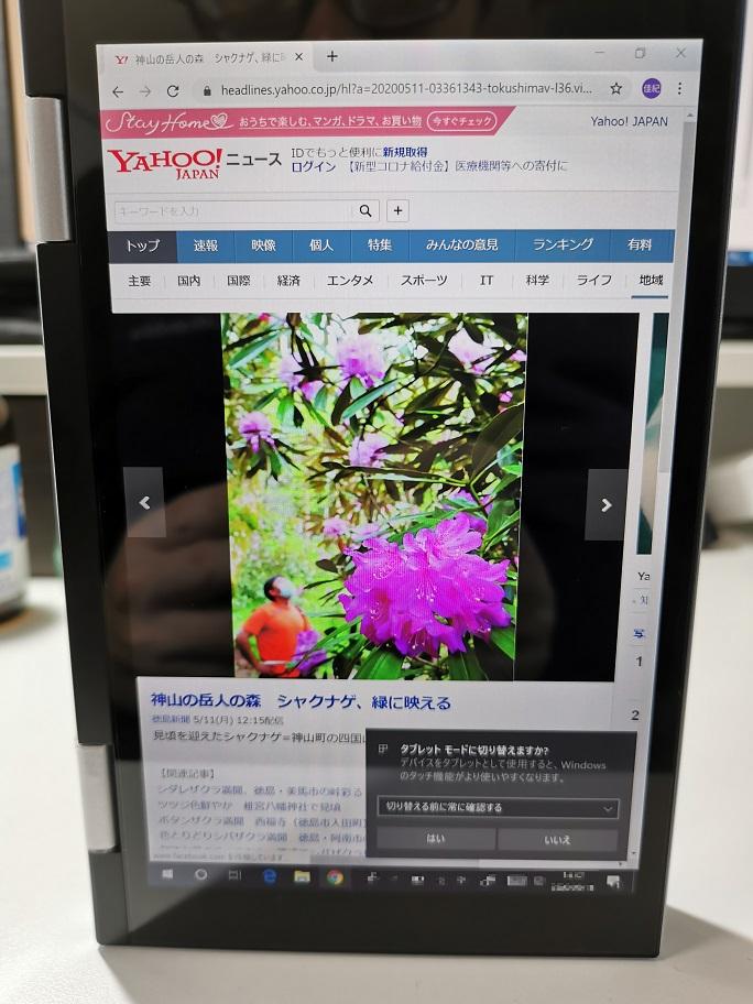 f:id:yoshinori828:20200512180114j:plain