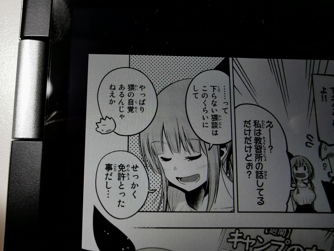 f:id:yoshinori828:20200512181331j:plain