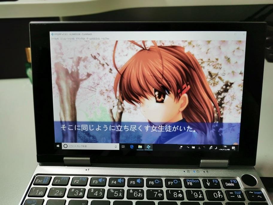 f:id:yoshinori828:20200512183704j:plain