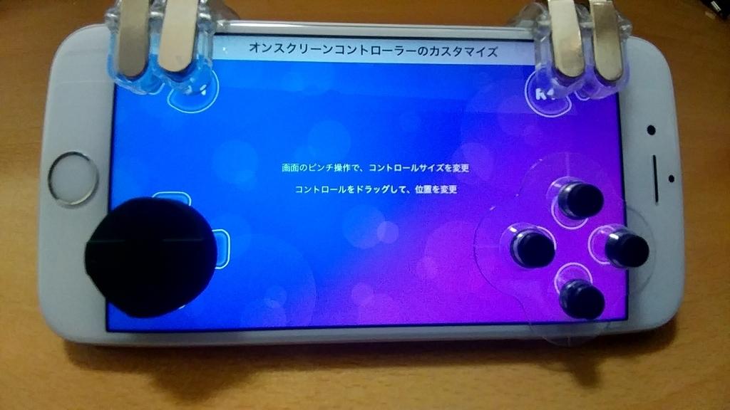 f:id:yoshinori828:20200518182245j:plain