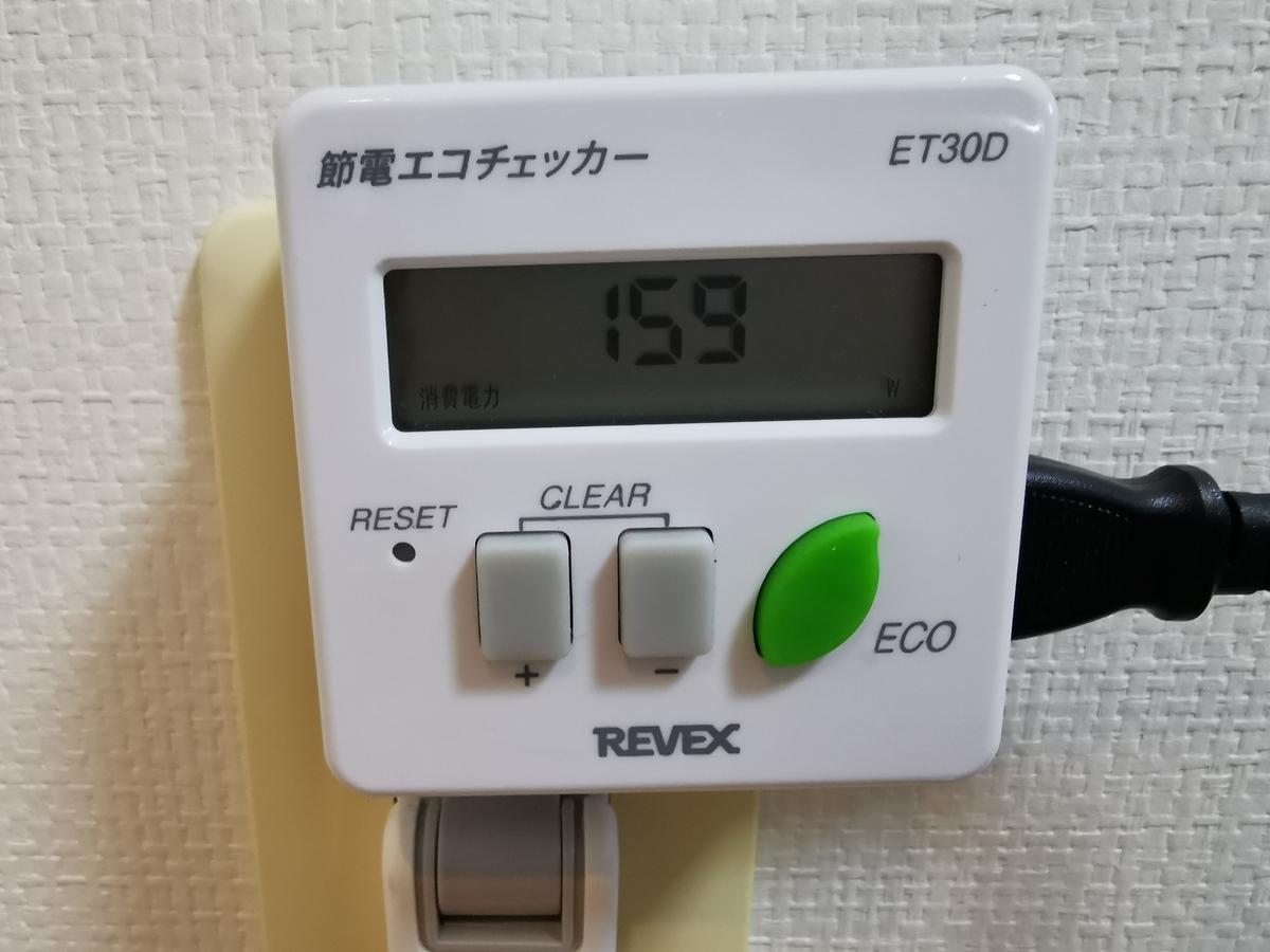 f:id:yoshinori828:20201222211704j:plain