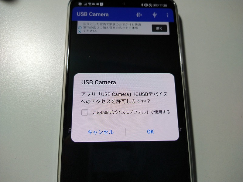 f:id:yoshinori828:20210204105530j:plain