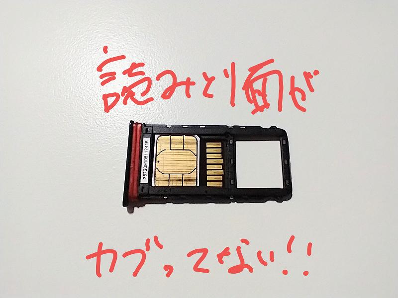 f:id:yoshinori828:20210308162913p:plain