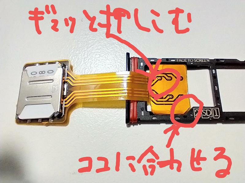 f:id:yoshinori828:20210308163925p:plain