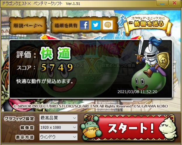 f:id:yoshinori828:20210308212459p:plain
