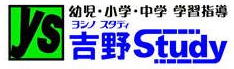 f:id:yoshinostudy:20170511113156j:plain