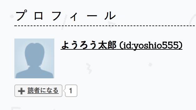 f:id:yoshio555:20170830161036p:plain