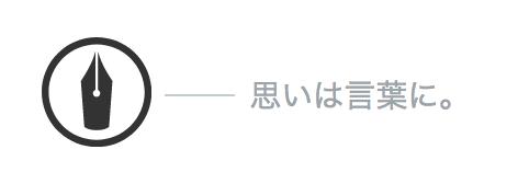 f:id:yoshio555:20170912022247p:plain