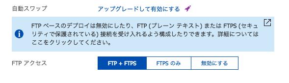 f:id:yoshioblog:20180520004259p:plain