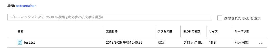 f:id:yoshioblog:20180926233225p:plain