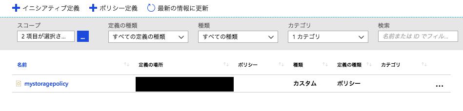 f:id:yoshioblog:20181204234950p:plain