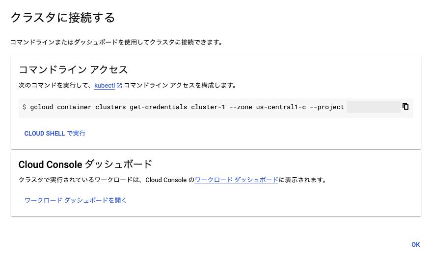 f:id:yoshioblog:20210605163530p:plain