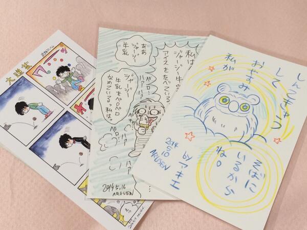 f:id:yoshioka_yuki:20140908032428j:image