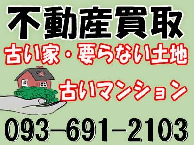 f:id:yoshiokakyouzou:20170509152557j:plain