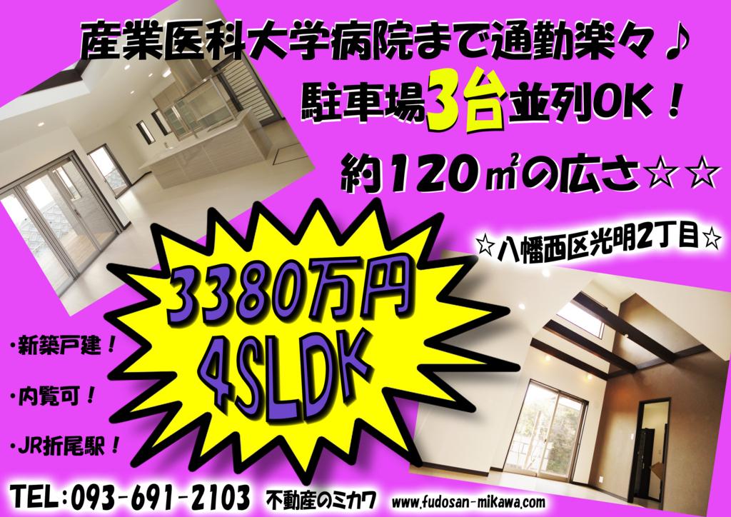 f:id:yoshiokakyouzou:20170530145305j:plain